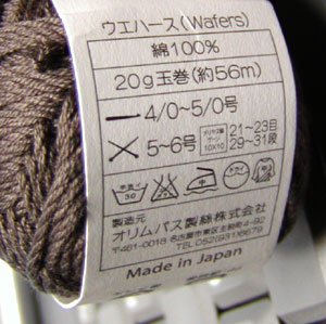 http://midnightknitter.com/blog/wp-content/uploads/2007/02/wafers2.jpg
